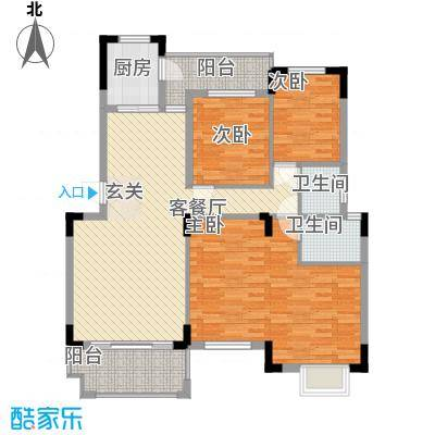 尚书房133.60㎡多层9号楼A8户型4室2厅2卫1厨