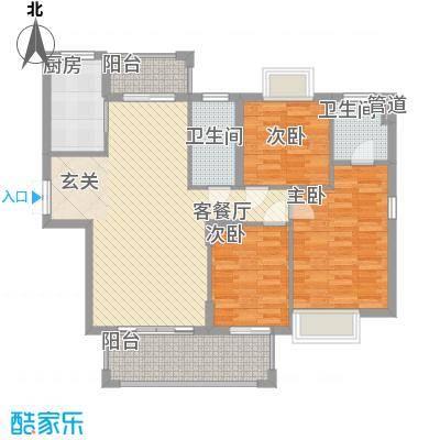 尚书房122.61㎡C1户型3室2厅2卫1厨