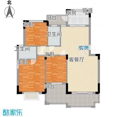 尚书房123.00㎡多层6、7、8号楼B户型3室2厅2卫1厨