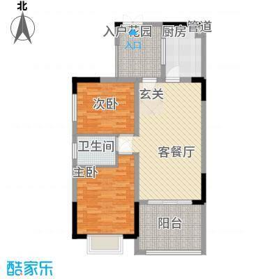 尚书房2.18㎡27层高层18号楼E3户型3室2厅2卫1厨