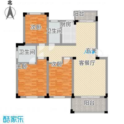 金涛国际华城122.28㎡二期A3户型3室2厅2卫1厨