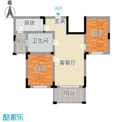 金涛国际华城86.80㎡二期B2户型2室2厅2卫2厨