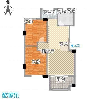 观海澜庭户型3室2厅2卫1厨