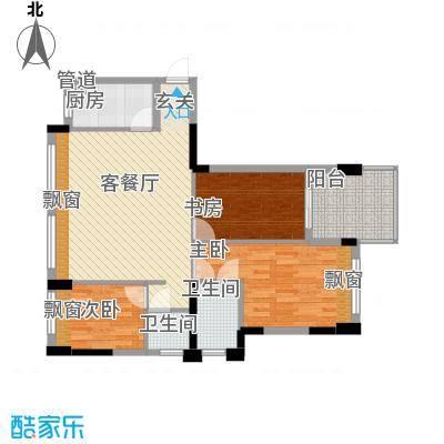 特房山水新座111.00㎡B户型3室2厅2卫1厨