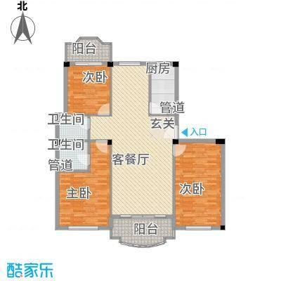 福满山庄126.20㎡11#01单元户型3室2厅2卫1厨