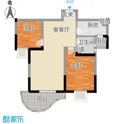 森林海86.22㎡37#C型户型2室2厅1卫1厨