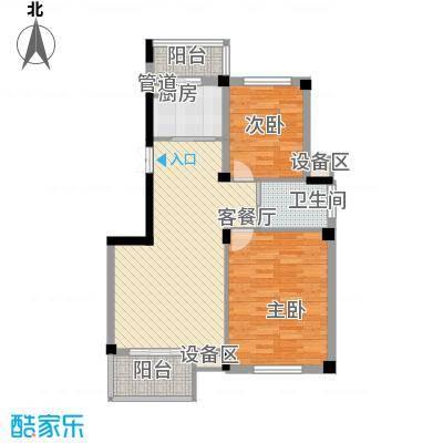 浪琴海户型2室2厅1卫
