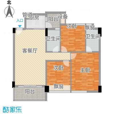 海逸锦绣桃园01栋1座03单元户型3室2厅2卫1厨