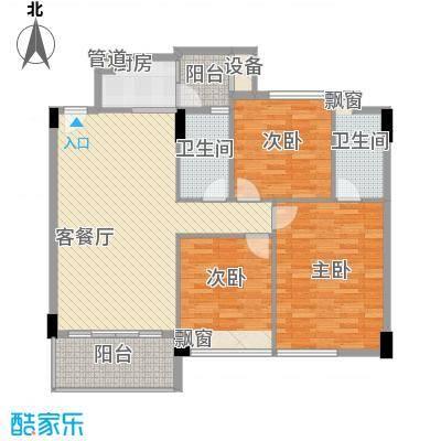 海逸锦绣桃园145.00㎡户型4室2厅3卫1厨