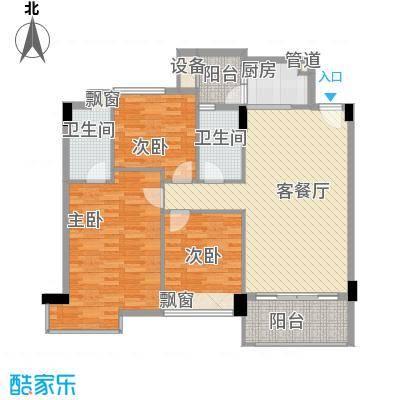海逸锦绣桃园01栋1座02单户型3室2厅2卫1厨