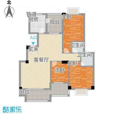 紫金家园126.60㎡2#楼1梯02户型3室2厅2卫1厨