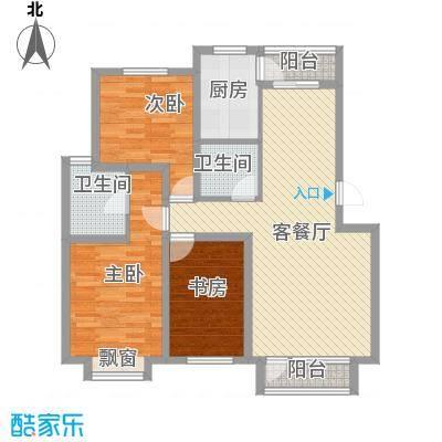 米东新城116.50㎡B-户型2室2厅2卫1厨