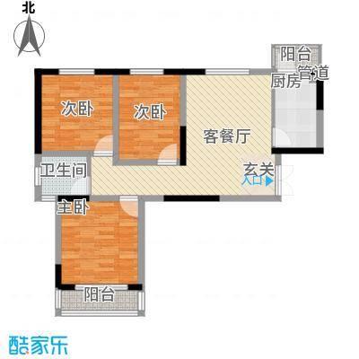 明珠湖畔户型3室