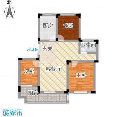 明珠湖畔17.21㎡20061120-4B户型3室2厅1卫1厨