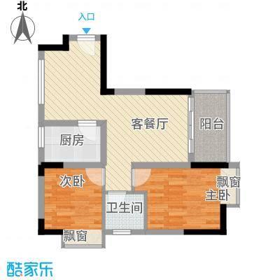鸿泰八零2栋0户型2室2厅2卫