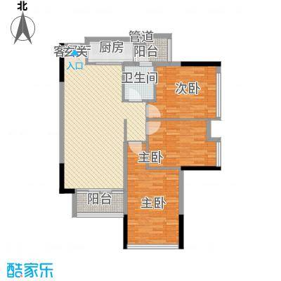 金沙美地88.11㎡3-5栋03户型3室2厅1卫1厨
