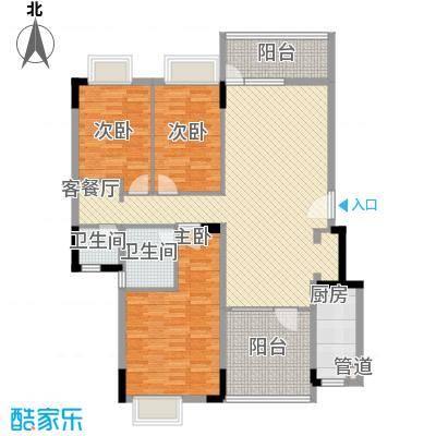 桃源居126.50㎡4栋5、6户型3室2厅2卫