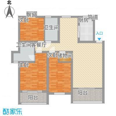 天一家园136.00㎡户型3室2厅2卫1厨