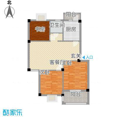 盛世嘉苑H型户型3室2厅1卫