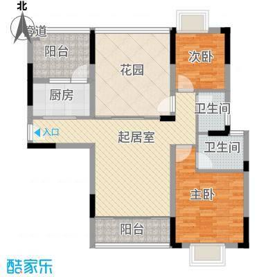 区府上东J2户型2室2厅2卫