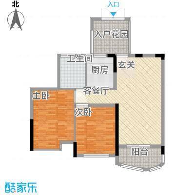 世纪城龙祥苑123.00㎡户型3室