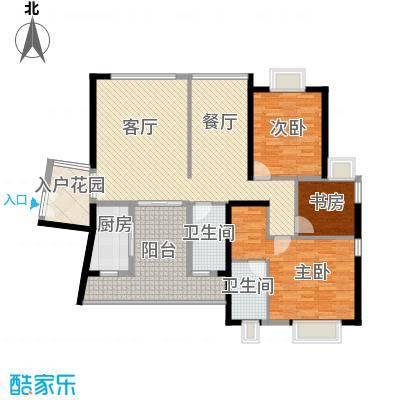 皇马郦宫121.00㎡A1户型3室2厅2卫1厨