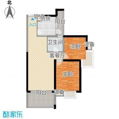 世纪城77.48㎡V区1#/2#楼3-27层B/C户型2室2厅1卫1厨