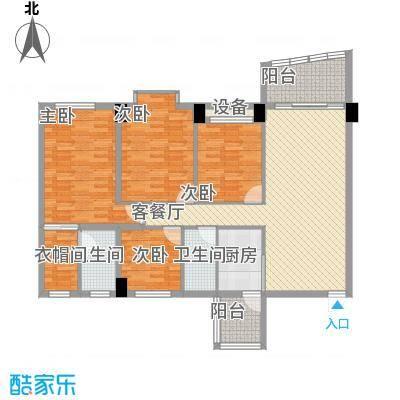 锦绣华庭145.00㎡29栋1401户型4室2厅2卫1厨