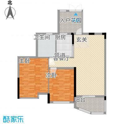 世纪城龙祥苑138.00㎡户型3室
