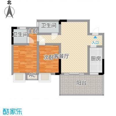 香草山二期71.76㎡10号楼标准层B-2户型2室2厅2卫1厨