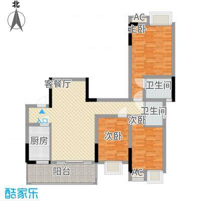 香草山二期8.60㎡10号楼标准层E-1户型3室2厅2卫1厨