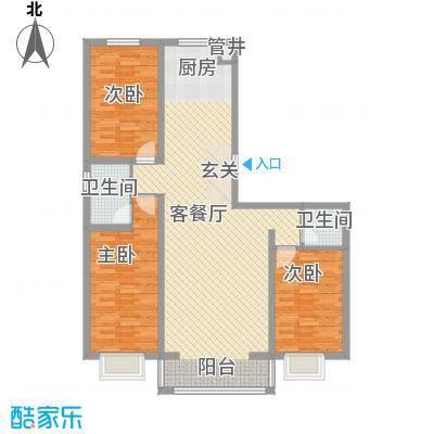 水岸国际123.41㎡C户型3室2厅2卫2厨