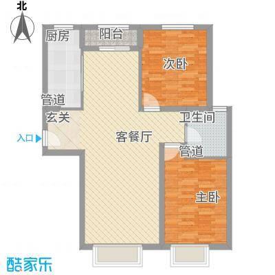 朱雀新村52.00㎡户型2室