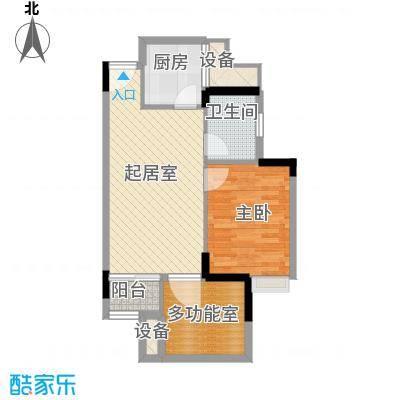 时富城东世家54.87㎡9栋3-10层01户型1室2厅1卫1厨