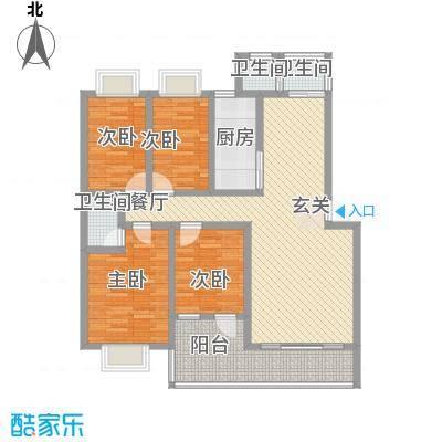 东华明珠园138.00㎡户型4室2厅2卫1厨