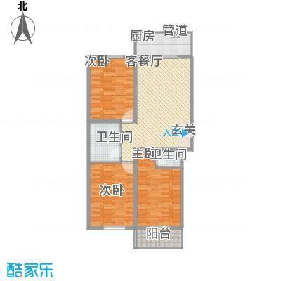 家家景园33户型3室2厅2卫1厨