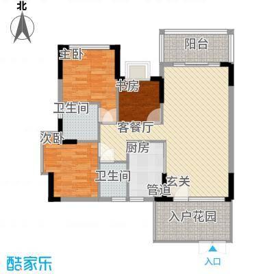 汇景豪庭113.50㎡户型3室2厅