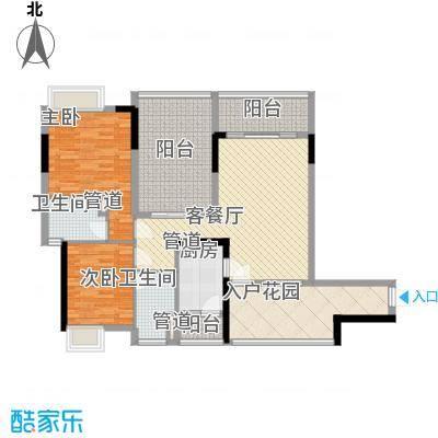 金泓・财富公馆72.00㎡户型2室