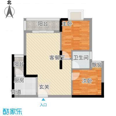 名汇苑8.00㎡户型2室2厅1卫1厨