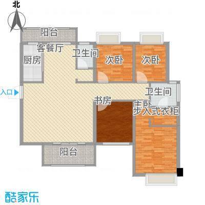 宁宝世家154.00㎡01、02、03#1单元户型4室2厅2卫1厨