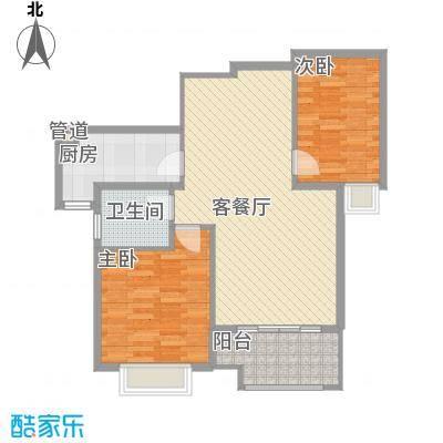 宁宝世家86.00㎡04、05#3、6单元户型2室2厅1卫1厨