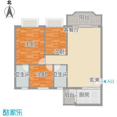岭岚花园A型户型3室2厅2卫1厨