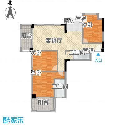 时代华府126.63㎡三居户型3室2厅2卫2厨