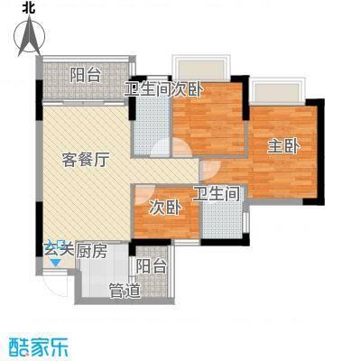 都市文园115.00㎡06户型3室2厅2卫1厨