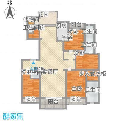 新天地华庭158.00㎡户型4室
