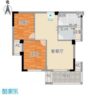 时代华府86.80㎡二居户型2室2厅1卫1厨