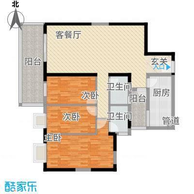 太微花园C户型3室2厅2卫1厨