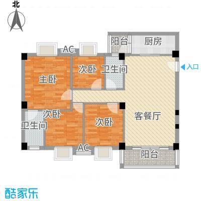 威斯广场122.67㎡户型4室2厅2卫1厨