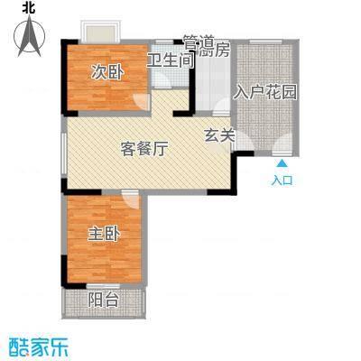隆昊昊博园3.61㎡7#楼D1户型2室2厅1卫1厨