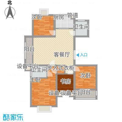 九五花园138.47㎡户型4室2厅2卫